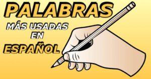 Palabras más usadas de español